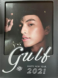 Gulf Kanawut : Calendar 2021