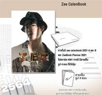 Zee : CalenBook