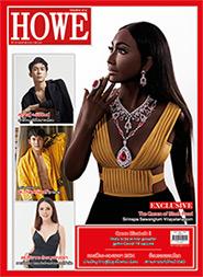 HOWE Magazine : Vol.99