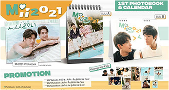 Mii2021 : CalenBook