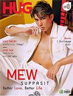 Hug magazine No.142 : Mew Suppasit