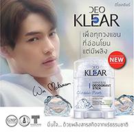 DeoKlear : Mineral Deodorant Stick - Classic Pure
