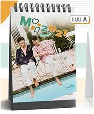 Mii2021 : Calendar 2021 - Type A