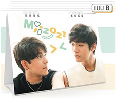 Mii2021 : Calendar 2021 - Type B
