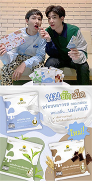 Doikham : Milk Tablet (Pack of 3)