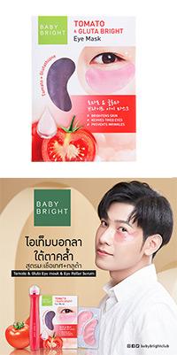Baby Bright - Tomato Gluta Bright Eye Mask (Pack of 3)
