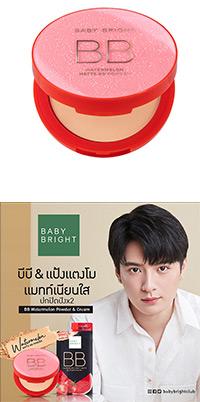 Baby Bright - Watermelon & Tomato Matte BB Powder - No.21 Light Beige