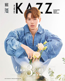 KAZZ : Vol. 175 - Win Metawin