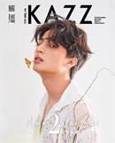 KAZZ : Vol. 175 - Gulf Kanawut