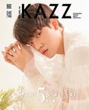 KAZZ : Vol. 175 - Yin Anan