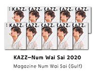 KAZZ : Vol. 175 - Gulf Kanawut (SPECIAL PACKAGE)