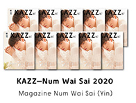 KAZZ : Vol. 175 - Yin Anan (SPECIAL PACKAGE)