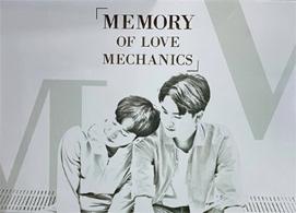 Photobook - Memory of Love Mechanics : Boxset