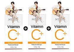 Merci Vitamin C : Extra Bright Serum - Special Set 1