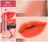 Cathy Doll : Mini Lip & Cheek Nude Matte Tint - No.6 Win Kiss