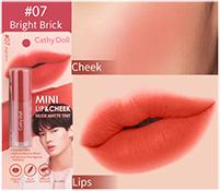 Cathy Doll : Mini Lip & Cheek Nude Matte Tint - No.7 Bright Brick