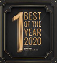 Grammy : Best of the Year 2020 (2 CDs)