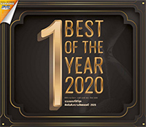 Karaoke DVD : GMM Grammy - Best of the Year 2020