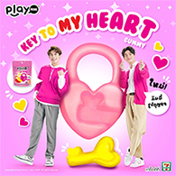 Playmore : Key to My Heart Gummy (Pack of 2)