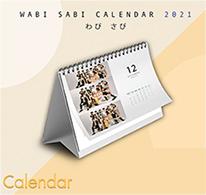 Wabi Sabi : Calendar 2021