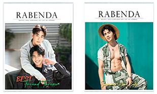 Rabenda Magazine : Earth & Mix & Zee