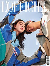 L'Officiel Thailand : February 2021