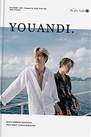 The Official Photobook of Boun Prem - You And I
