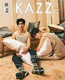 KAZZ : Vol. 176 - Earth & Mix - Cover A