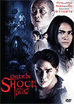 Check-in Shock [ DVD ] (English Subtitled)