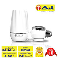 AJ : Water Purifier WP-002