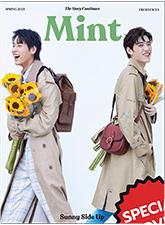 Mint Magazine : Vol.3 - Billkin & PP (Special Cover)