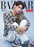 Harpers BAZAAR MEN Thailand : April 2021 - Bright
