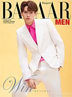 Harpers BAZAAR MEN Thailand : April 2021 - Win