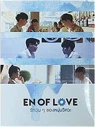 En of Love The Series : DVD boxset
