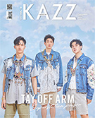 KAZZ : Vol. 177 - Tay & Off & Arm - Cover A
