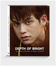 The Official Photobook of Bright : Depth of Bright