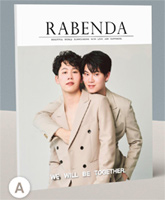 Rabenda Magazine : Yin & War - Cover A