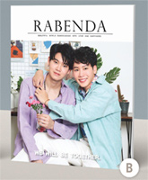 Rabenda Magazine : Yin & War - Cover B