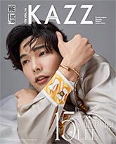 KAZZ : Vol. 178 - Lee Thanat