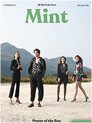 Mint Magazine : Vol.4 - Cover A