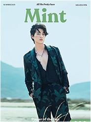 Mint Magazine : Vol.4 - Cover B