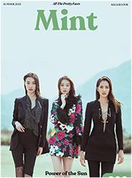 Mint Magazine : Vol.4 - Cover C