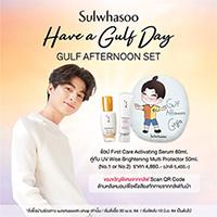 Sulwhasoo : Have a Gulf Day - Gulf Afternoon Set