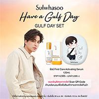 Sulwhasoo : Have a Gulf Day - Gulf Day Set