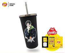 Lay's Max x Bright Tumbler Cup