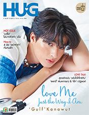 Hug magazine No.144 : Gulf Kanawut