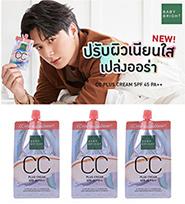 Baby Bright - CC Plus Cream SPF45 (Pack of 3)