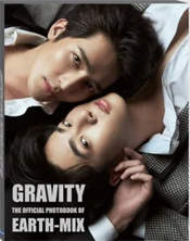The Official Photobook of Earth-Mix : Gravity
