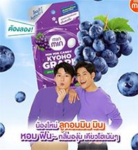 MinMin : Candy - Kyoho Grape (Set of 3)