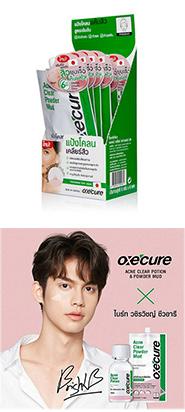 Oxecure : Acne Clear Powder Mud (Boxset)